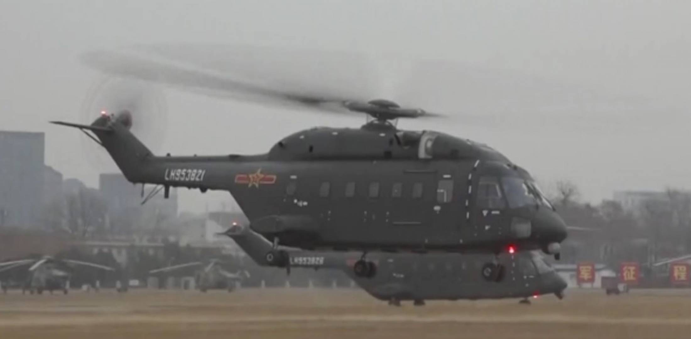 Z-8G helicopters in flight