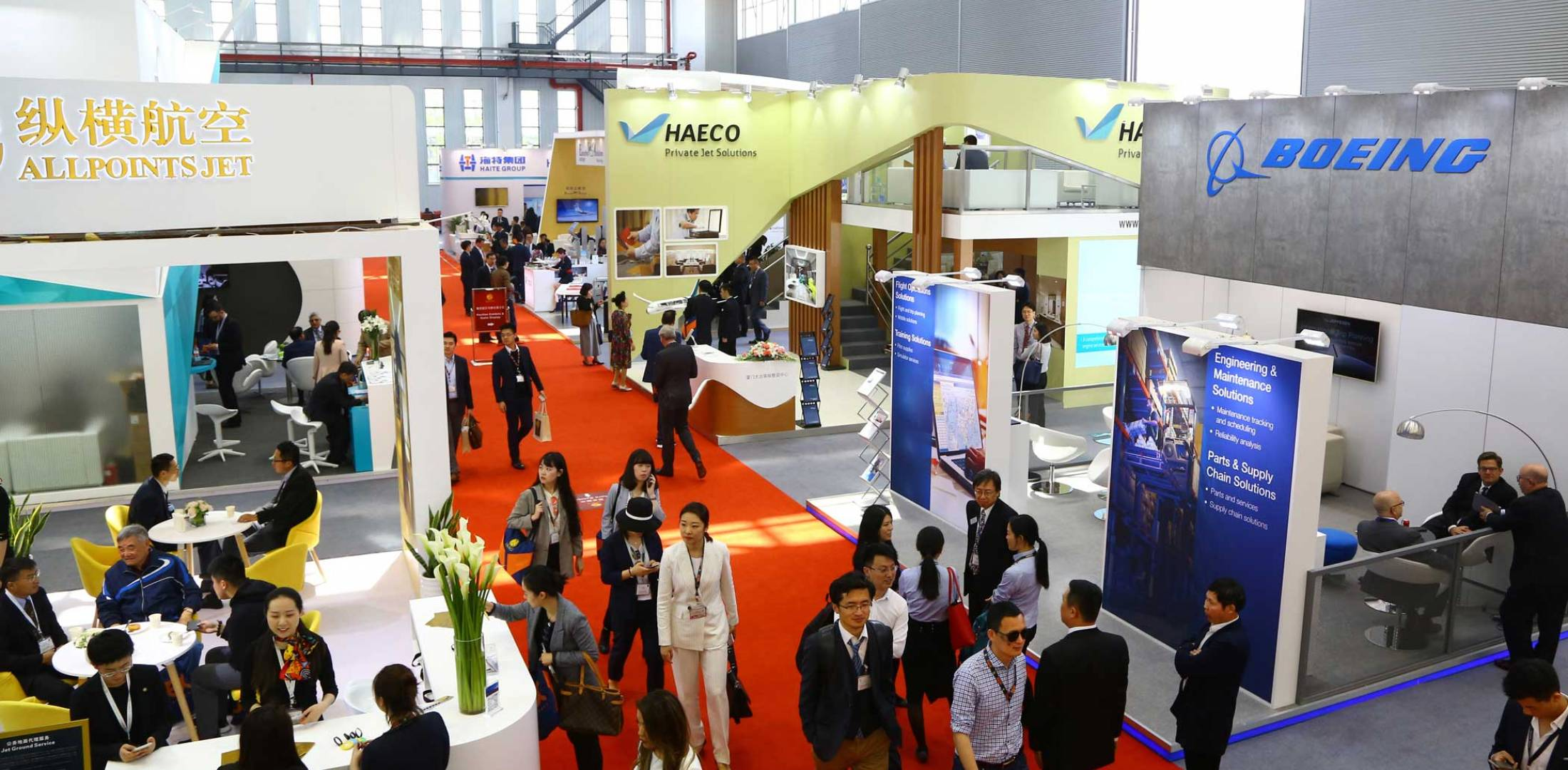 ABACE 2018 crowd