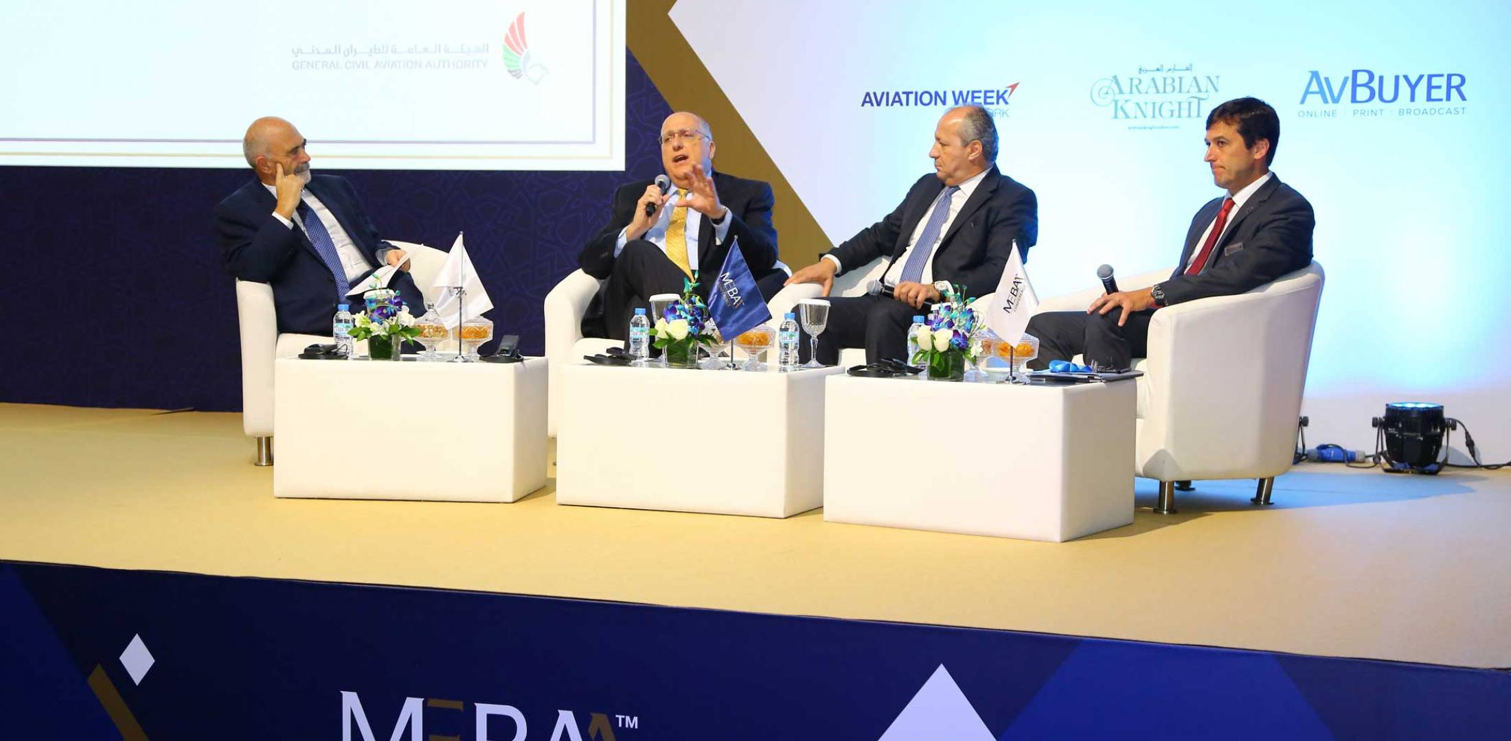 MEBAA Conference