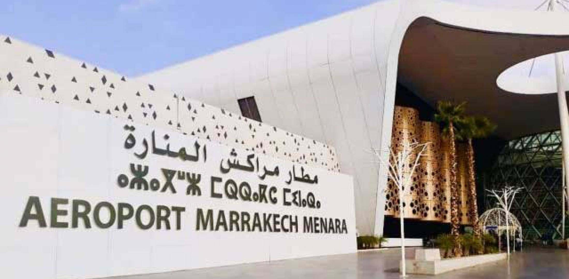 new private terminal at Marrakech Menara Airport