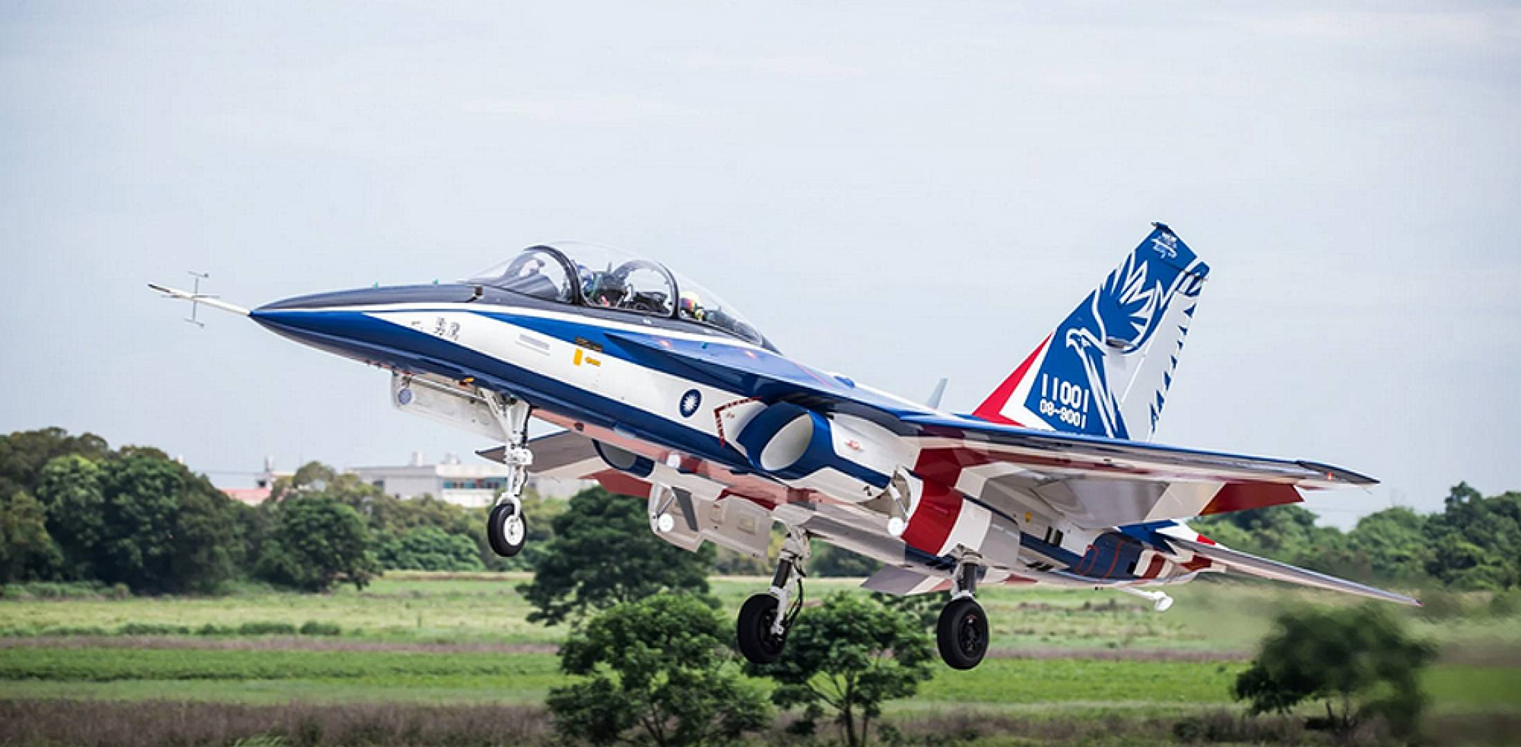 AIDC AT-5