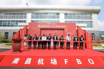 Sino Jet Nanchang FBO ceremony ( Photo: Sino Jet)