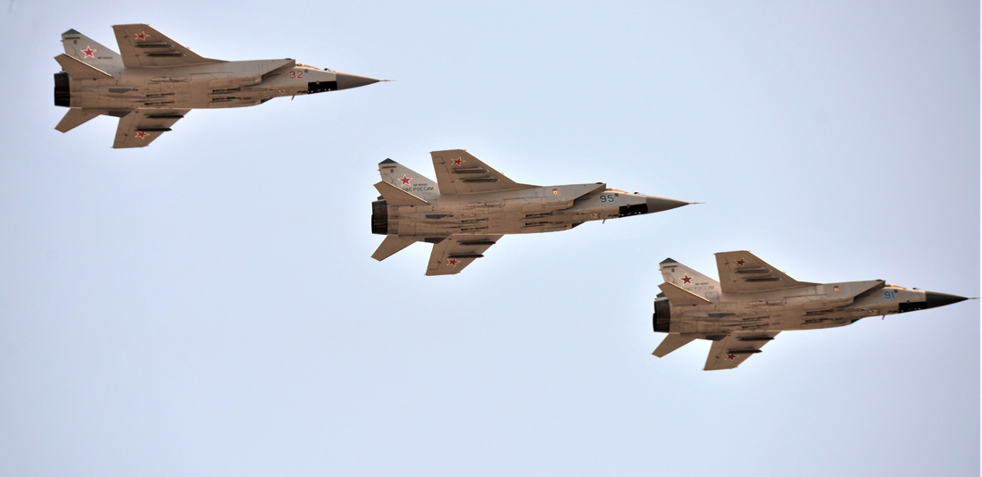 What to Expect From Russias Next Gen Interceptor MiG-41