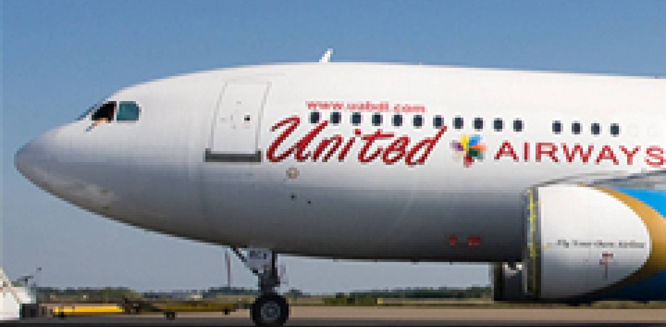 The livery and branding of Bangladeshi carrier United Airways looks nothing l...