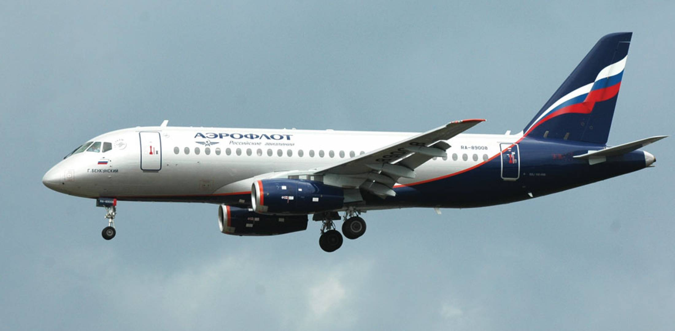 Problems with the operation of aircraft SSJ100 in the airline Yakutia 72