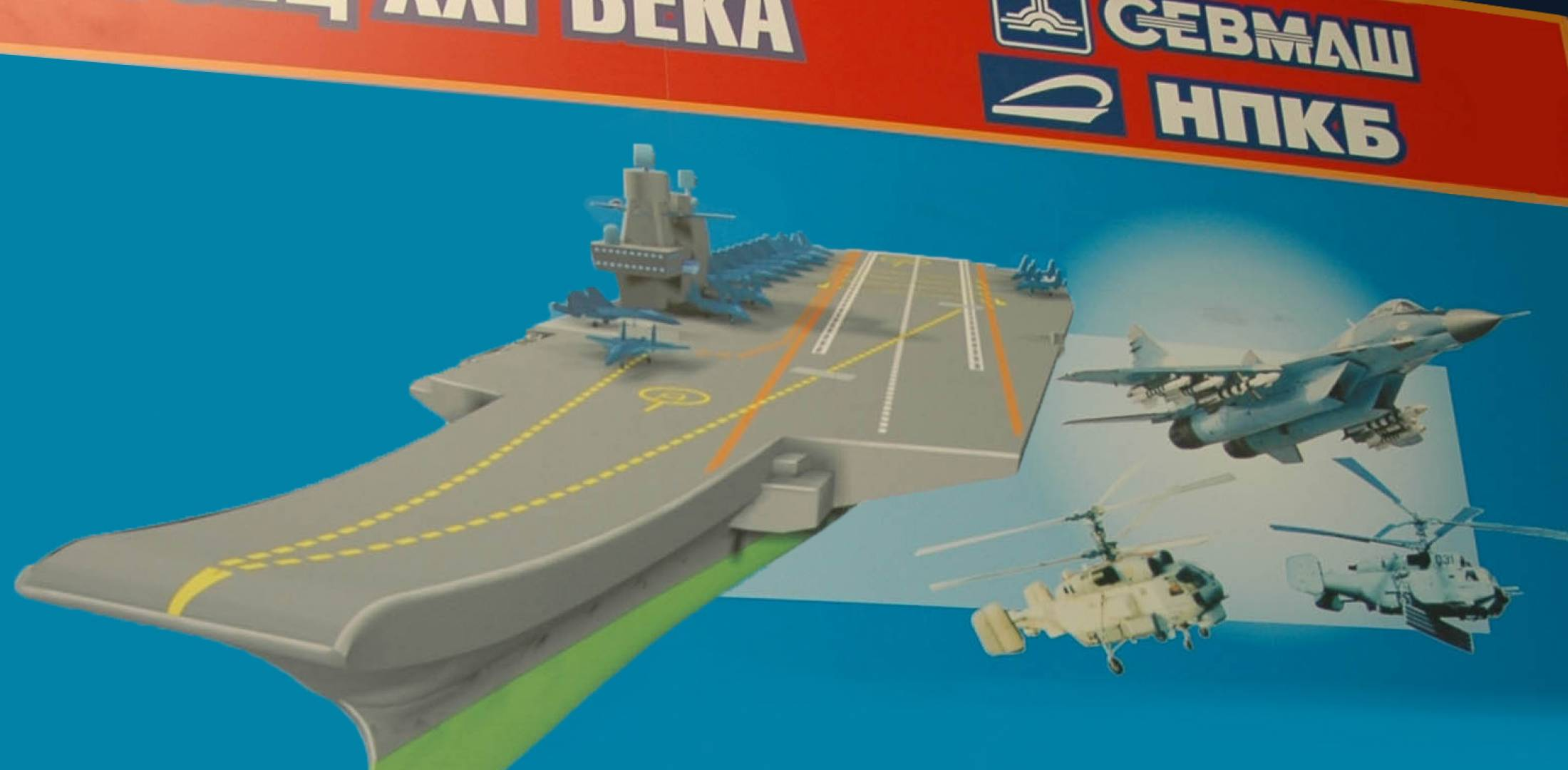 Russians Discuss Future Carrier Plans, Eyeing India