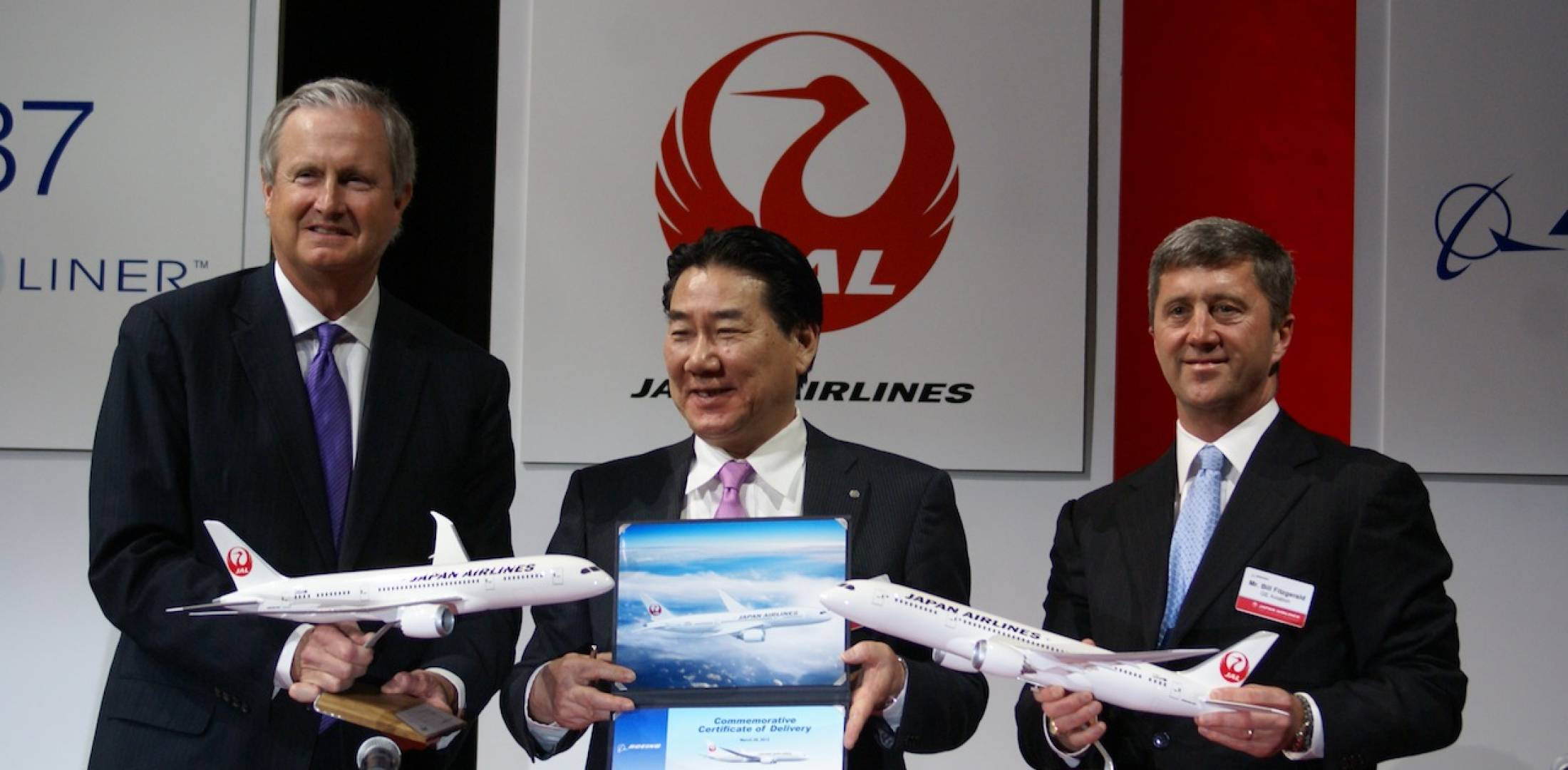 Image result for jal ceo
