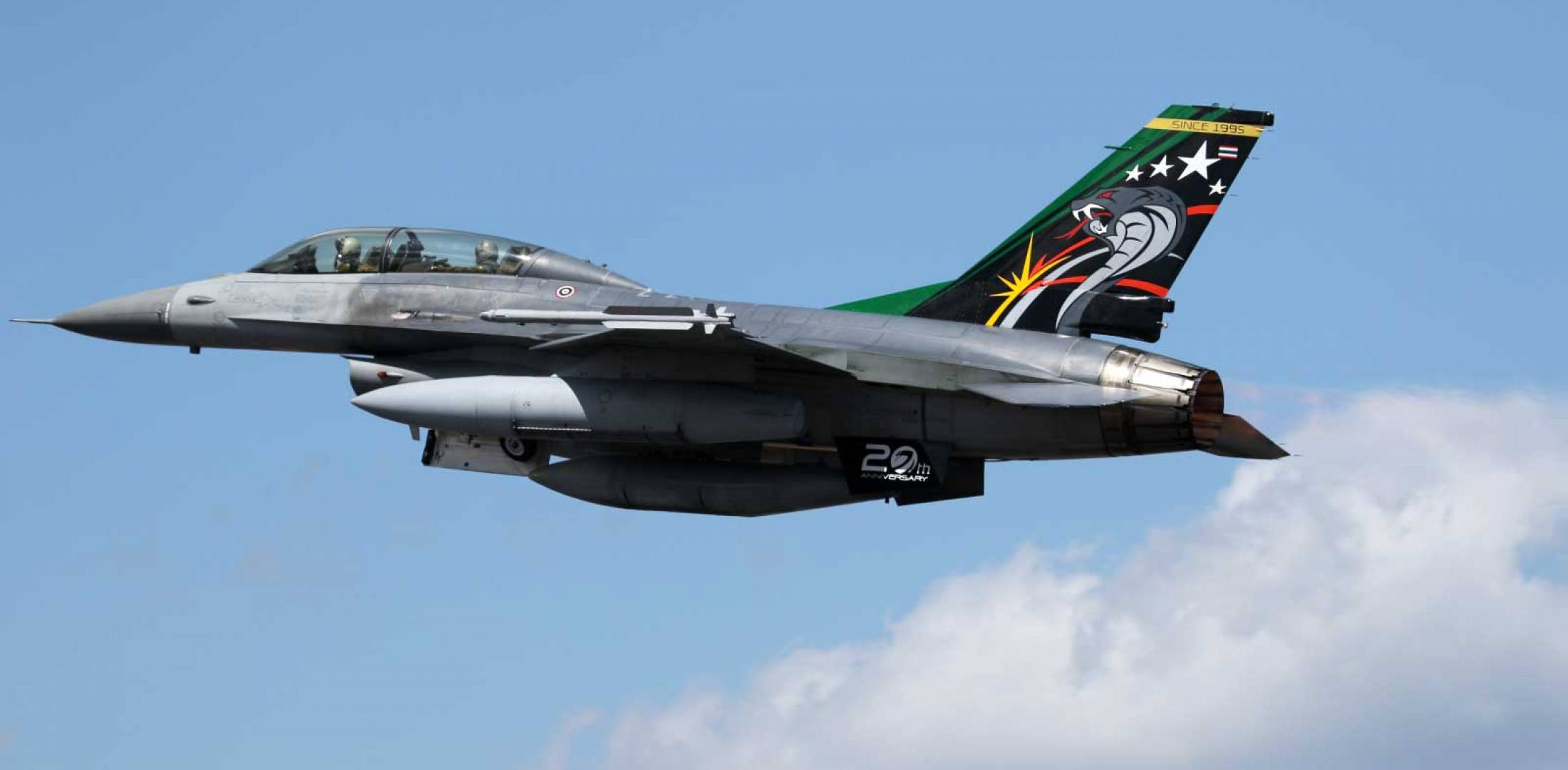 Thai F 16 Upgrade Includes German Air to Air Missiles