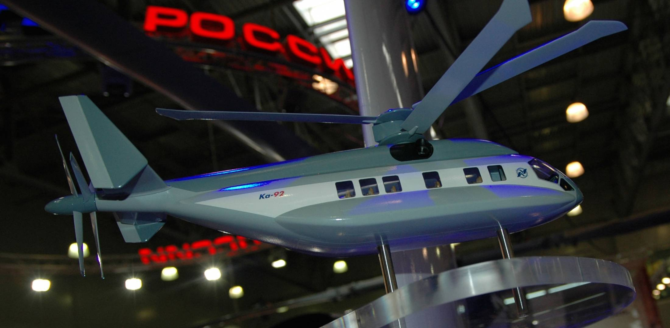 New Russian Naval Helicopter Project Makes Progress