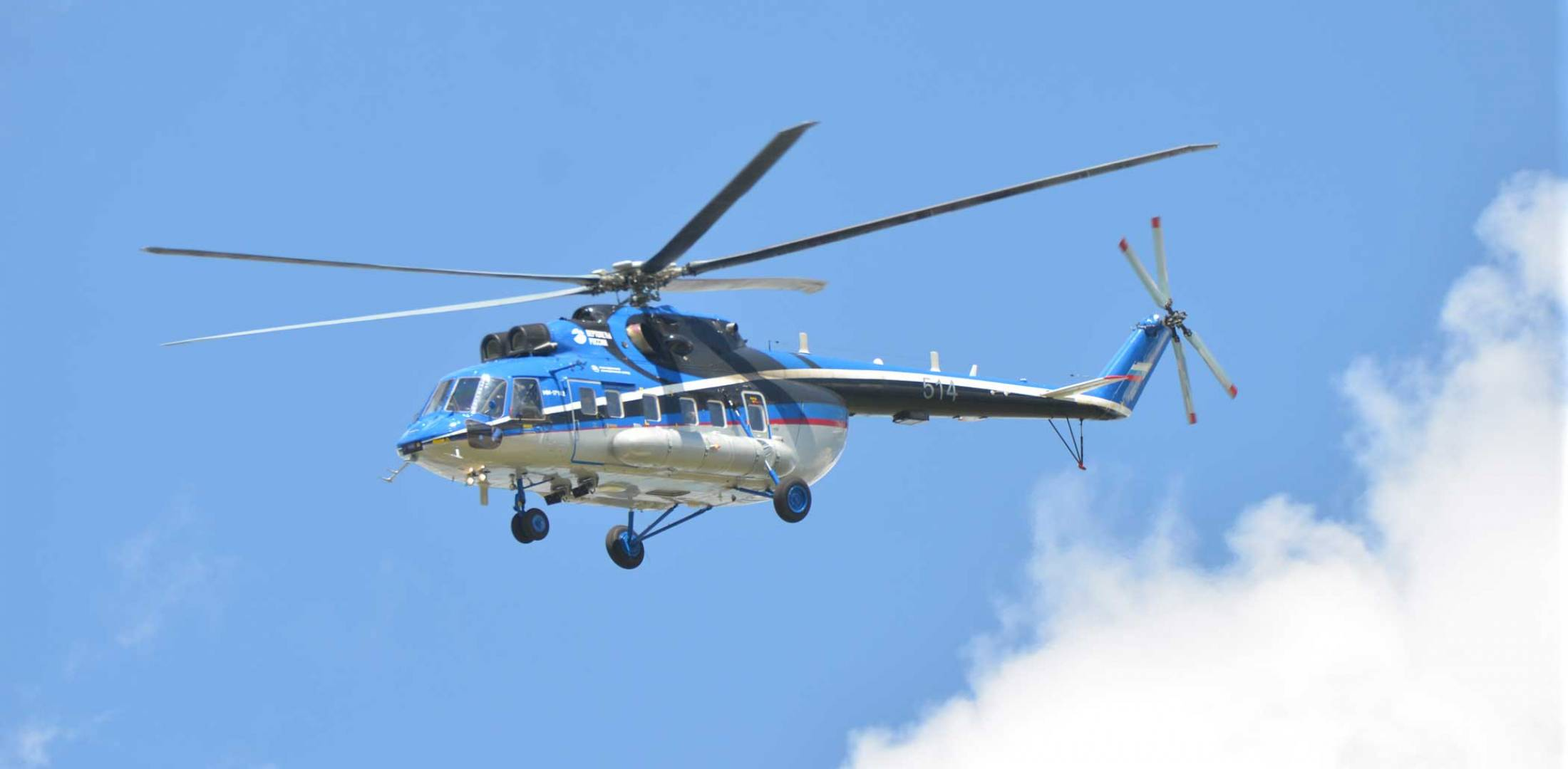 Russian Helicopters mi-171A2
