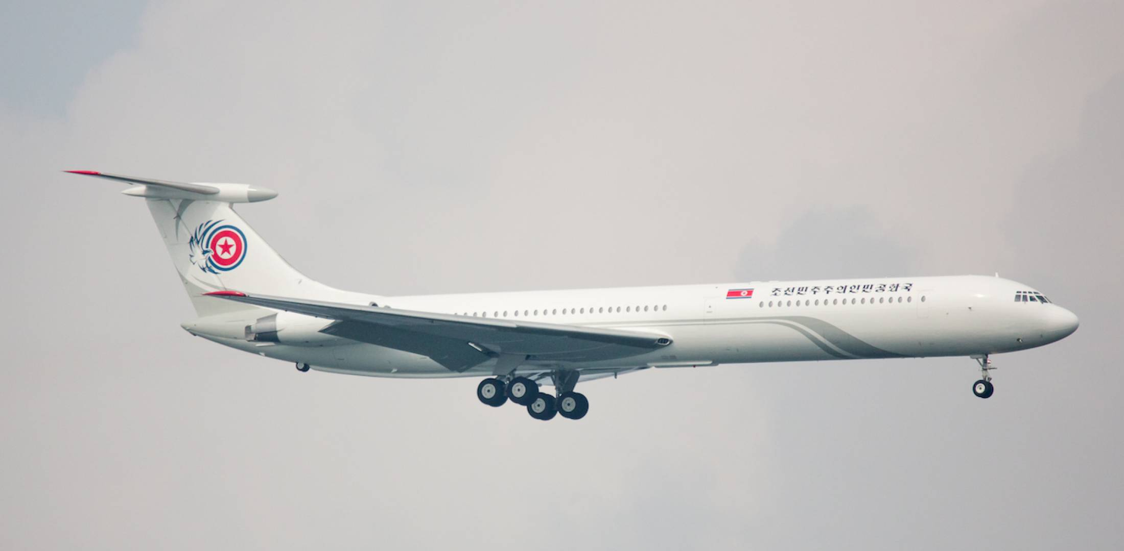 Massive Undertaking for North Korea's Expedition to Singapore | Air