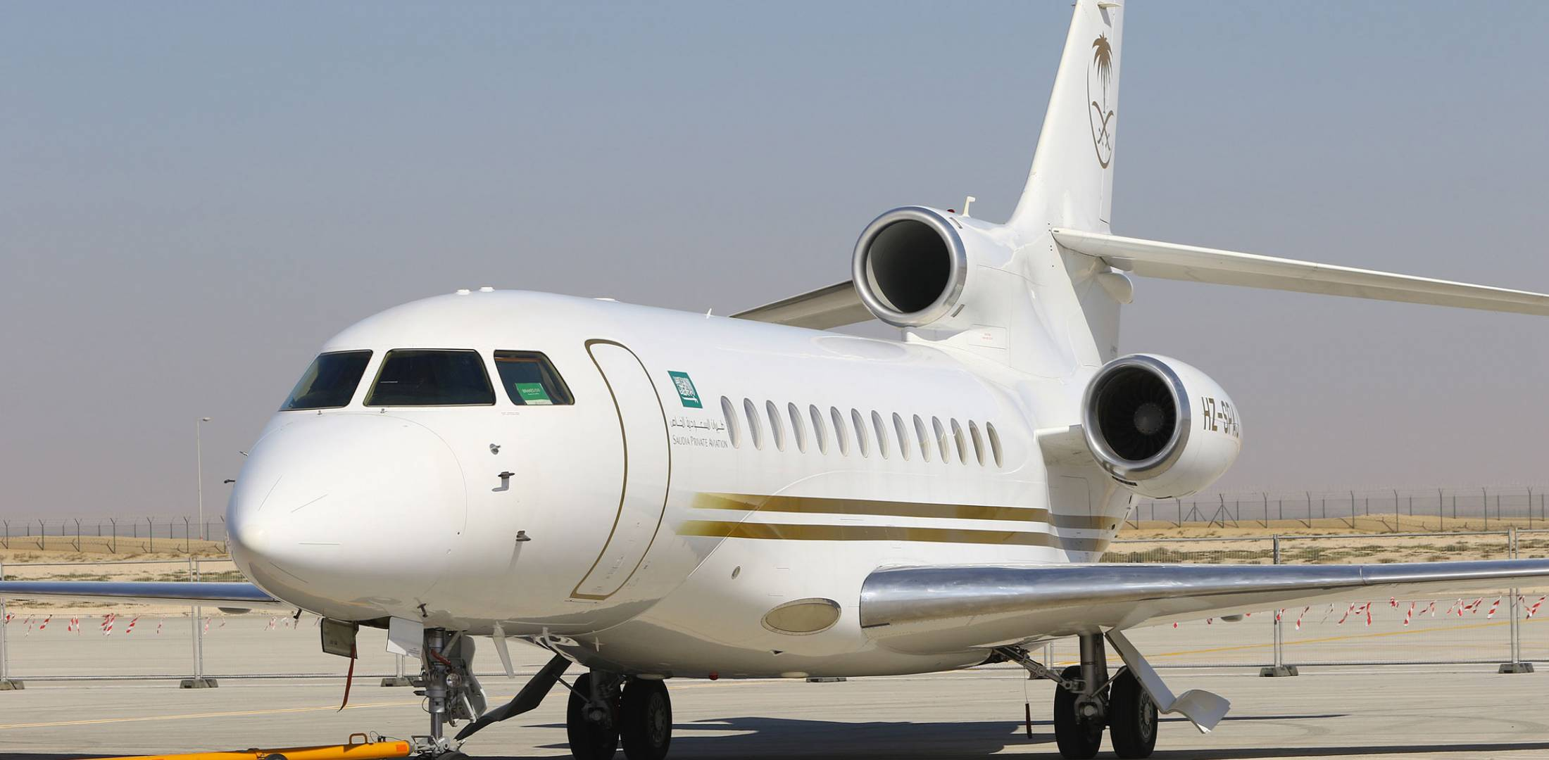 Saudia Private Aviation (SPA)