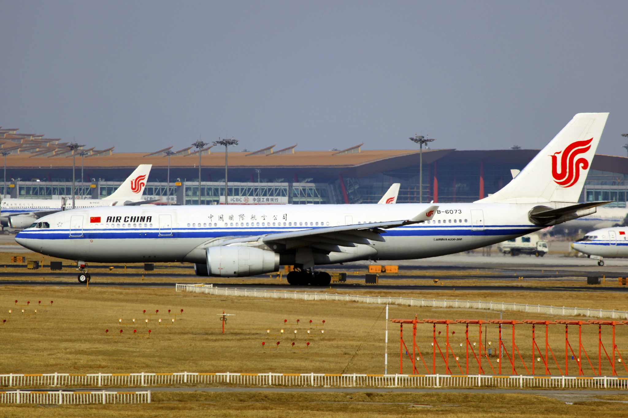 Planning For New Beijing Airport Excludes Air China Air