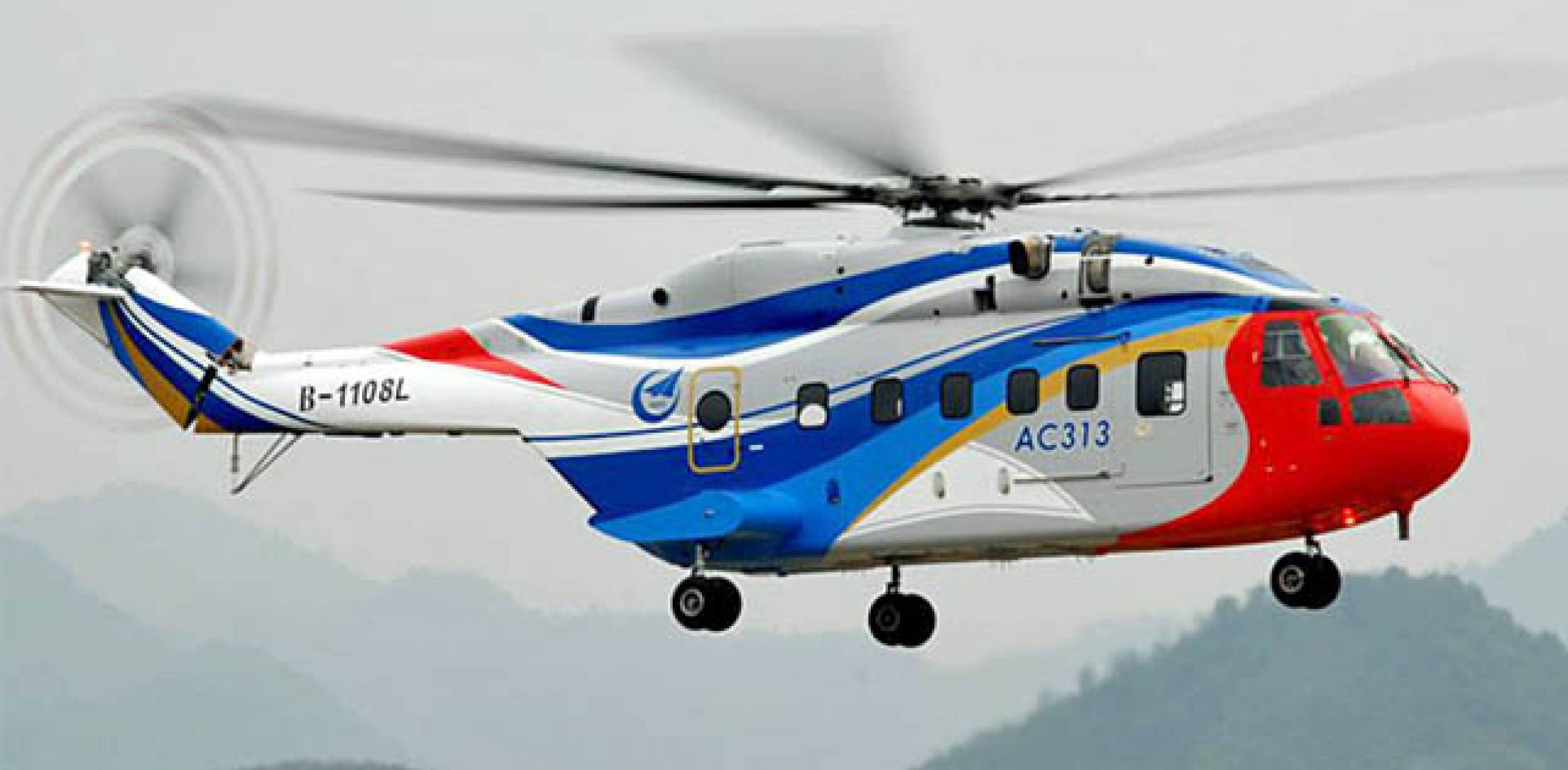 China Certifies Avic's Heavy-lift AC313 Helo