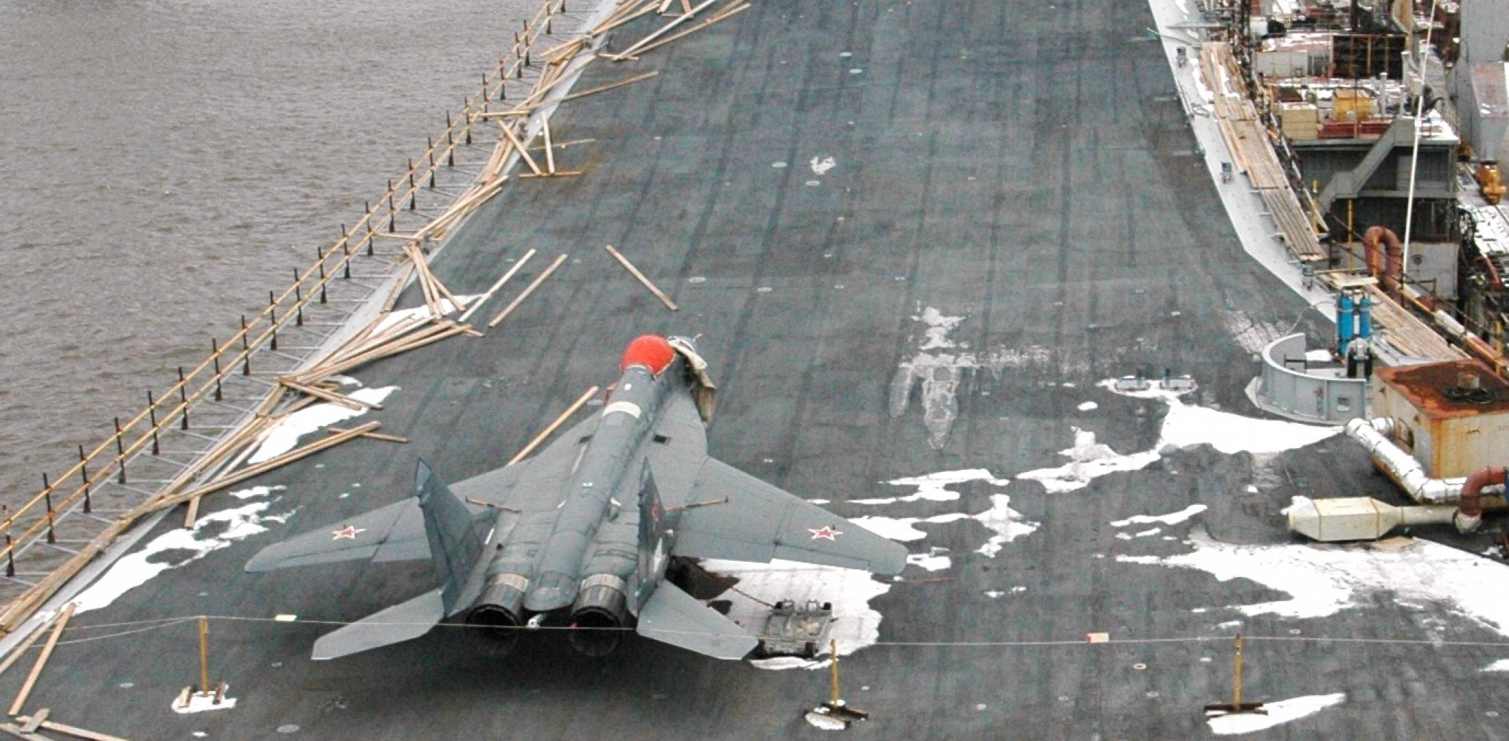 MiG-29K on carrier