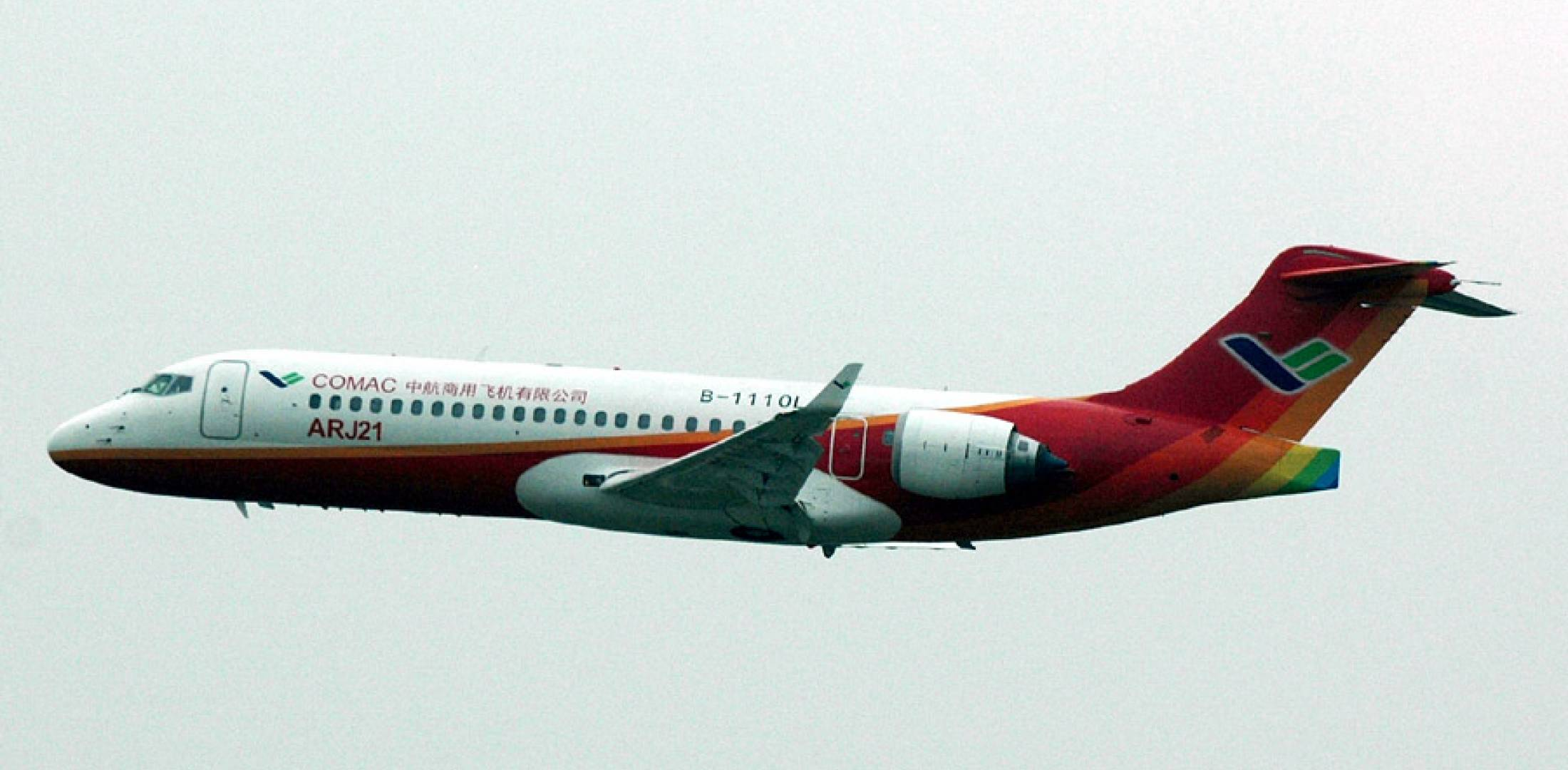Comac's ARJ21 regional jet made its public flying debut at the China Internat...