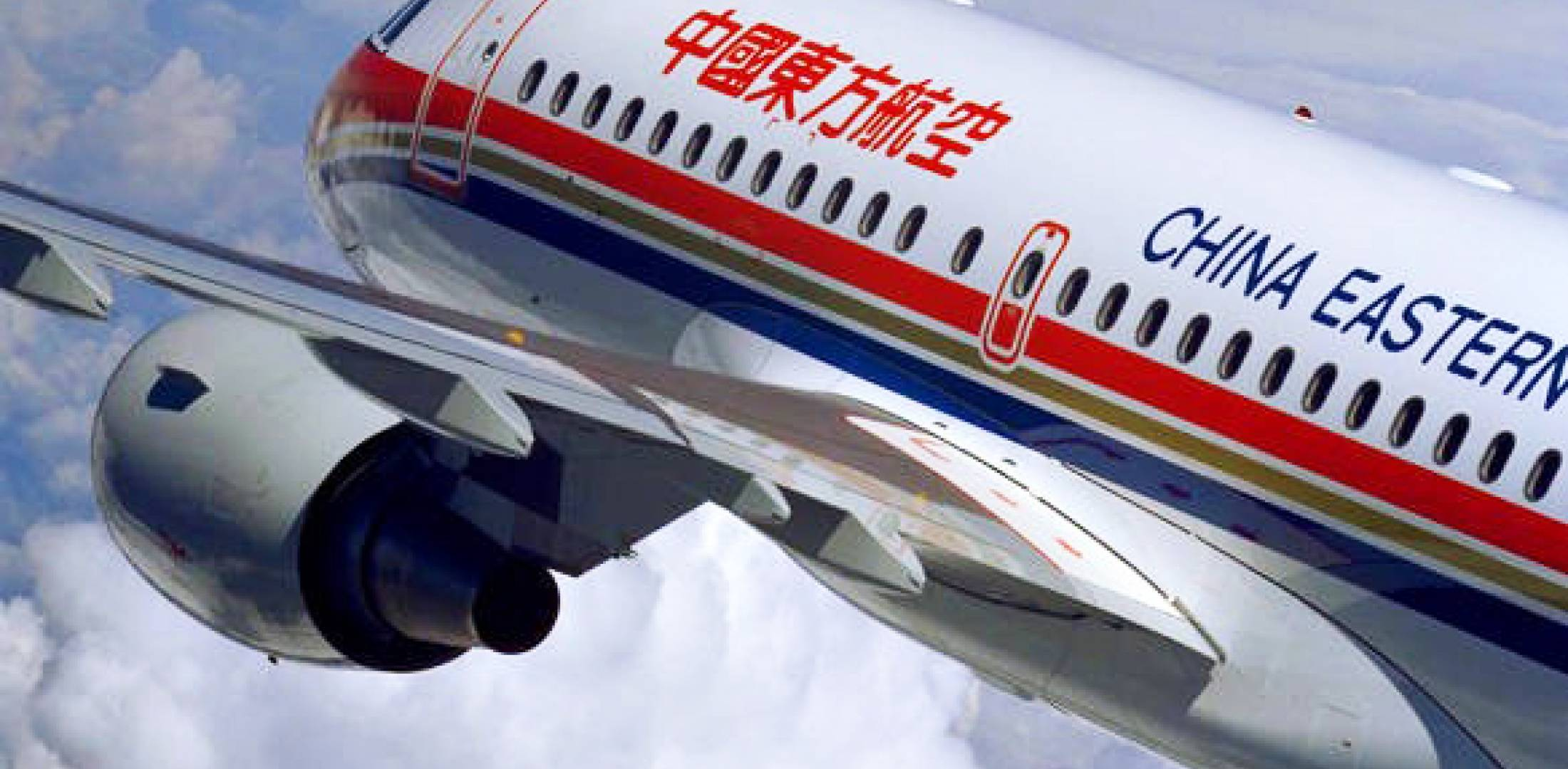 Some of the 102 Airbus airplanes ordered by China Aviation Supplies Holding C...