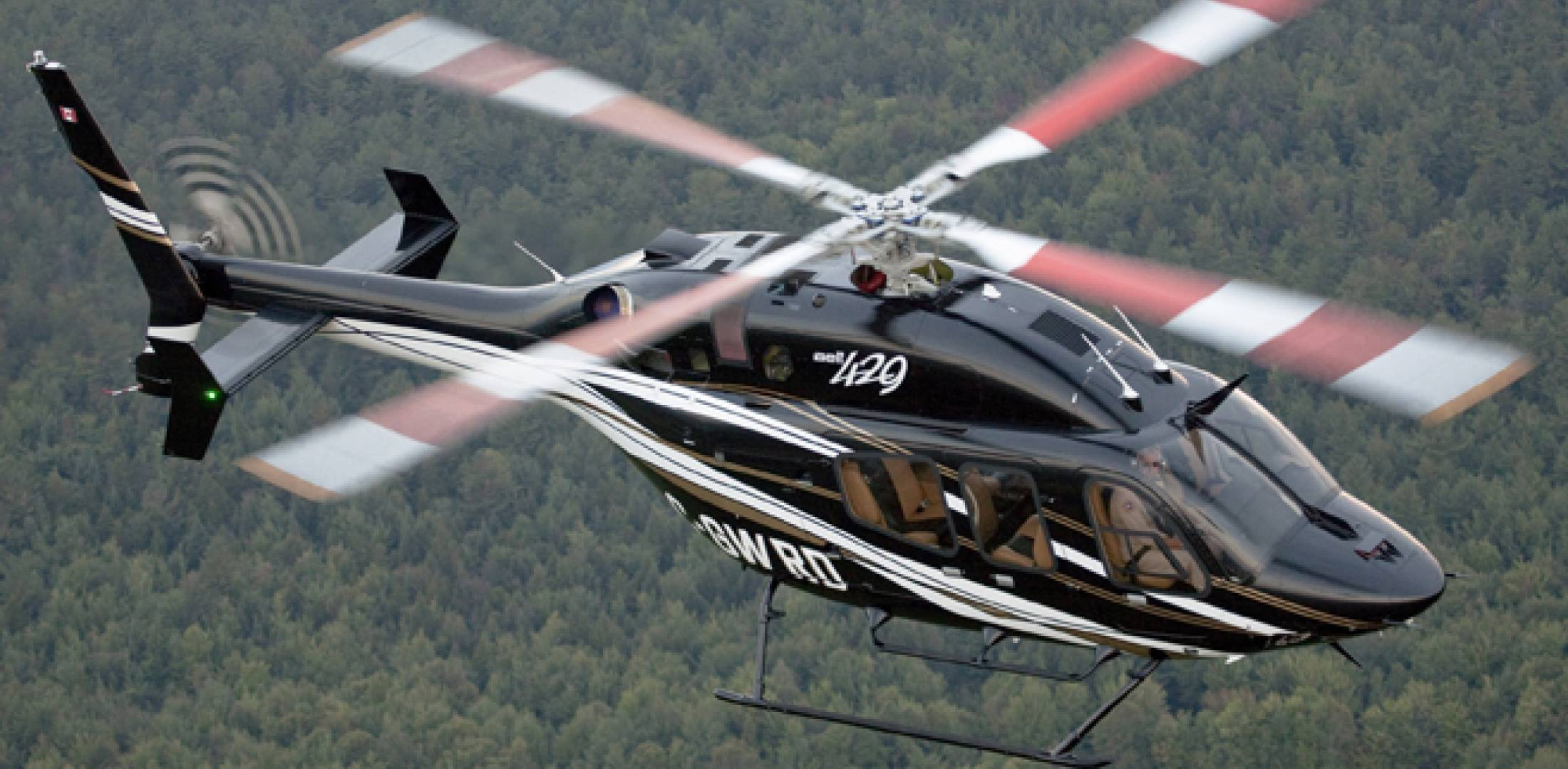 The Federal Court of Canada found that the skid gear on the two prototypes of the Bell 429 infringed Eurocopter's patent. That gear is not on production Bell 429s.