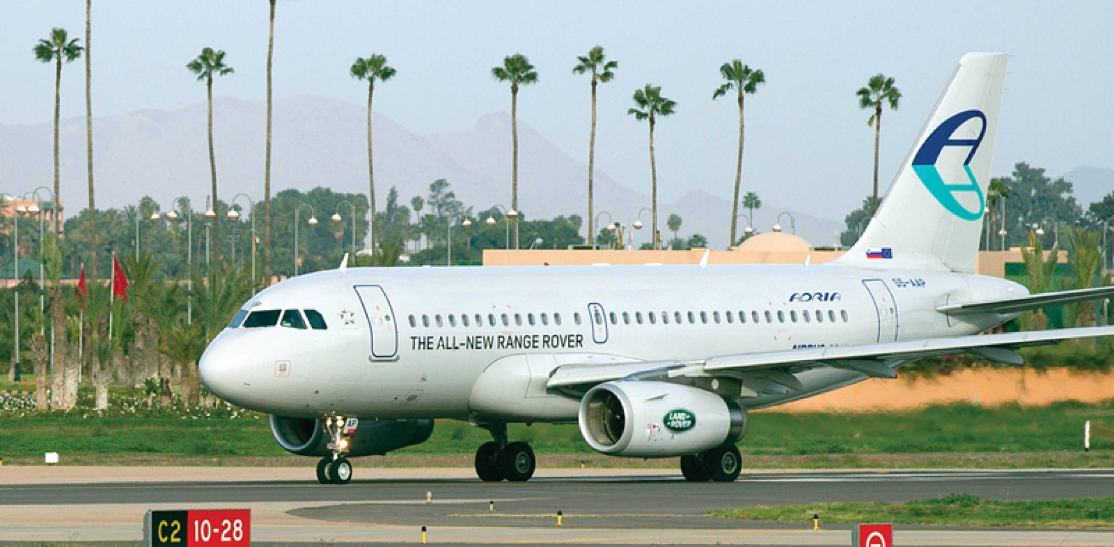 Air Partner applied Land Rover branding to the  wet-leased A319s it used for the car maker's flights.