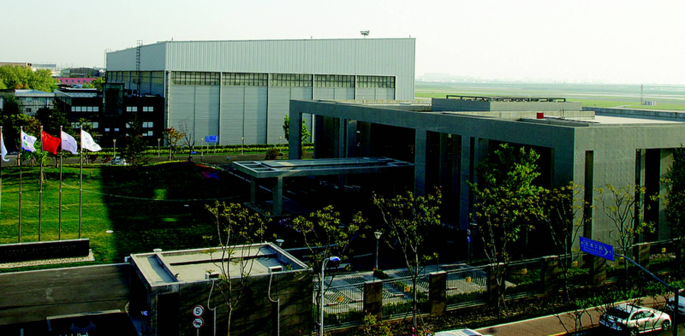 Shanghai Hawker Pacific Business Aviation Service Center