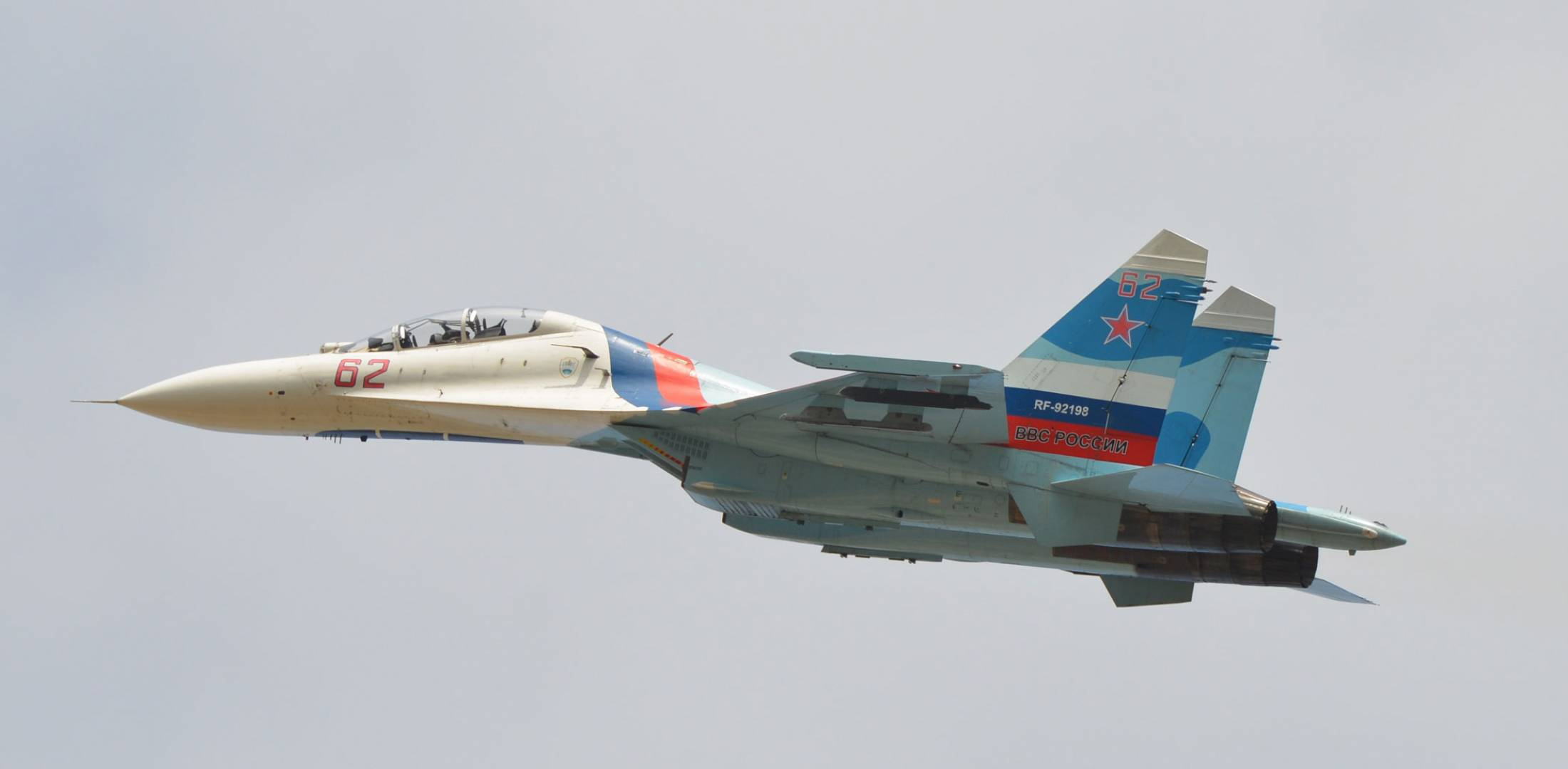 Sukhoi Su-30M2 in flight