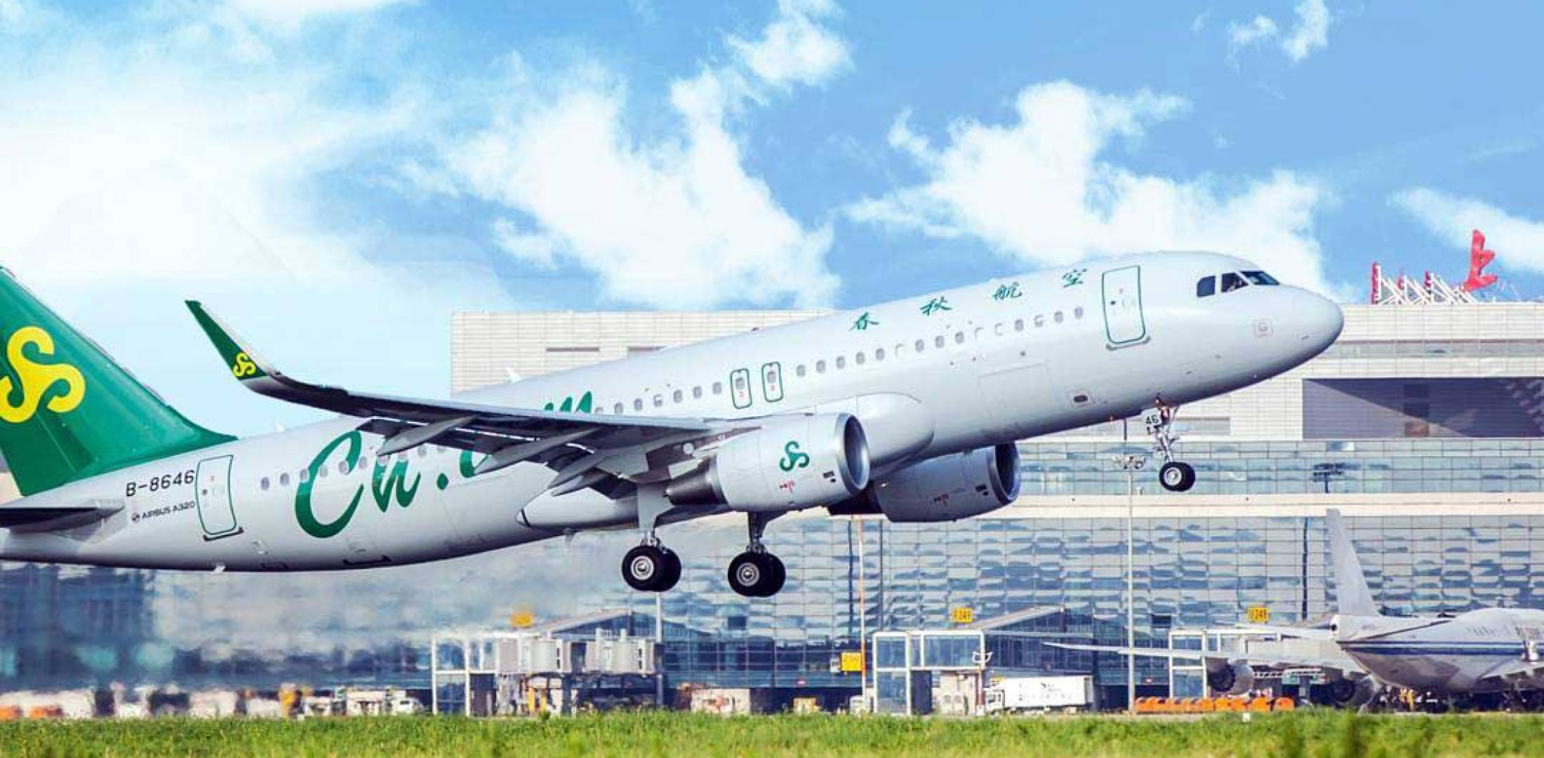 Chinese Low-cost Airlines Eye Growth Amid Stiff Competition | Aviation International News