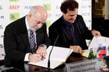 Jean Botti, EADS chief technical officer (right), and Viktor Vekselberg, exec...