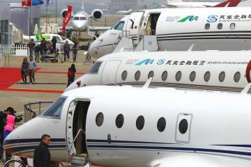 Asia Pacific business jets