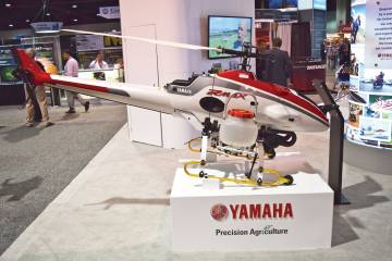 Rmax on display