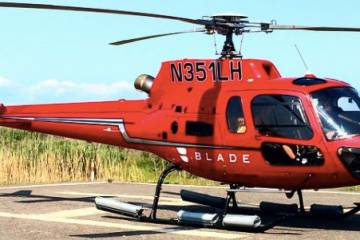 App-based helicopter services did not increase traffic at HTO as expected.