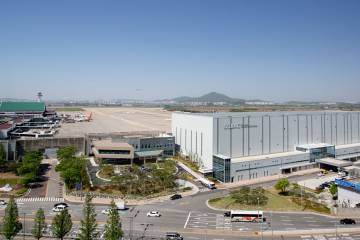 The Seoul-Gimpo Business Aviation Center