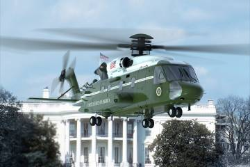 Artist's rendering of VH-92A Presidential helicopter