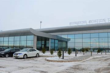 Business Aviation Terminal