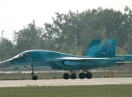 An Su-34 taxies at MAKS 2011. The strike aircraft is slowly replacing older a