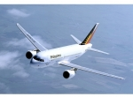 The European Commission has acknowledged progress made by Philippines Airline...