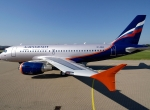 Russia insists that its airlines will not be subject to the European Union emissions trading scheme