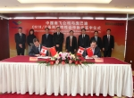 Representatives of Bombardier and Comac sign cooperation agreement in Shanghai.