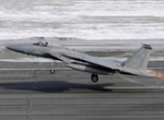 Raytheon supplied APG-63(V)2 radars for 18 F-15Cs based in Alaska to create t...