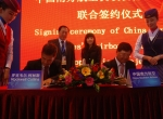 Rockwell Collins - China Southern signing ceremony