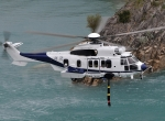 China's Canton police force currently operates an Airbus Helicopters EC225LP Super Puma Mk2+.