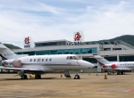 `NJBAC operates two company owned Hawker 800XP midsize business jets from its base in Zhuhai. (Photo: Business Wire)