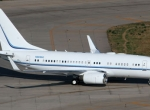 News America makes extensive use of its corporate jets–this BBJ, shown here,
