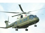 VH-71 Presidential Helicopter Gets Limited Funding...