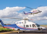 Helicopters in South American