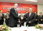 Comac C919 agreement