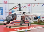 Ka-226T on the ground at airshow